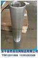海南工业304冲孔过滤筒 3