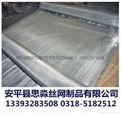 武汉直销304不锈钢网布