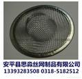 青海304不锈钢网布筛网 3