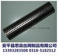 青海304不锈钢网布筛网 4
