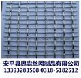 100目304不锈钢密纹网批发 4