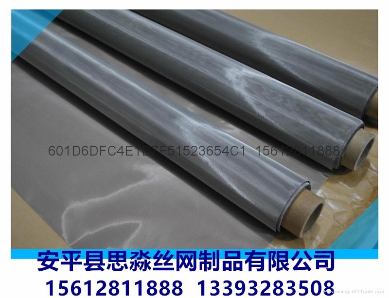 斜纹编织不锈钢密纹网 1