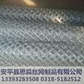 河北4.0mmPVC镀锌丝高防锈勾花网 2