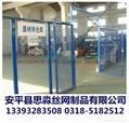 工厂现货供应高质量1.8*3.0m框架护栏网 3