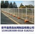 工厂现货供应高质量1.8*3.0m框架护栏网 4