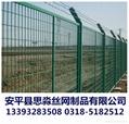 工厂现货供应高质量1.8*3.0m框架护栏网 5