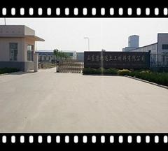 Geomean.,Ltd