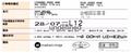 马肯依玛士9018油墨喷码机 2