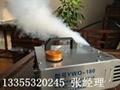 凌鼎便攜式煙霧發生器YWQ-180C 2