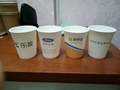 Single wall paper cup  for coffee 3-24oz 3
