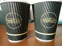 Ripple disposable wall paper cup for coffee