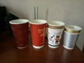 Double wall disposable paper cup for coffee 3