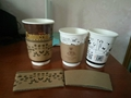 Double wall disposable paper cup for