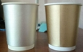 Double wall wall paper cup 4