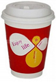 Disposable ripple wall wall paper cup 2