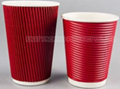 Disposable ripple wall wall paper cup