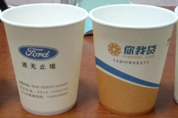 3-24oz Low moq single wall wall paper cup 1