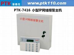 PTK-7416 小型IP網絡總線報警主機
