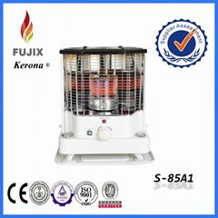 Portable Multifuction kerosene heater S-85A1