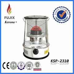Purchase by U.N. High quality kerosene heater KSP-2310