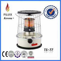 CE,COC,ISO,SASO approval kerosene heater TS-77