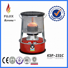 Windproof Portable kerosene heater KSP-231C