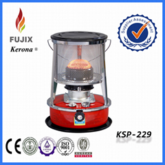 Kerona space heater portable kerosene heater KSP-229