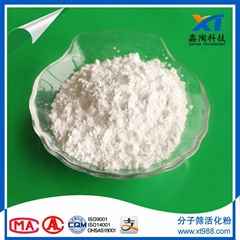 Activated Molecular Sieve Powder Zeolite 3a 4a 5a 13x in Chemicals