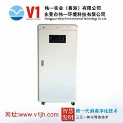 廣東空氣消毒機 廠家直銷 偉一品牌