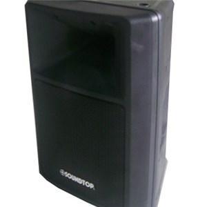 Fountain Sound System 1