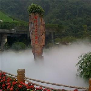 Artificial Fog 1