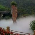 Artificial Fog