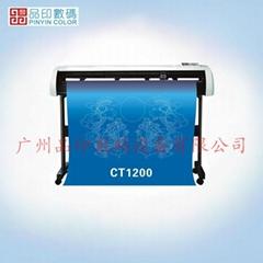 广州专业刻字机
