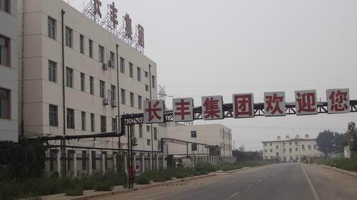 Non-Alloy ERW Steel Pipes 2