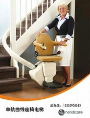 單曲線座椅電梯 孝敬長輩好禮物必選英國進口handicare