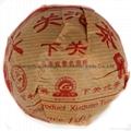 yunnan 2014 yr black tea yunnan tuocha pu'er tea 1