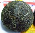 yunnan 2014 yr black tea yunnan tuocha pu'er tea 3