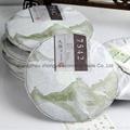 high quality wholesale china yunnan pure