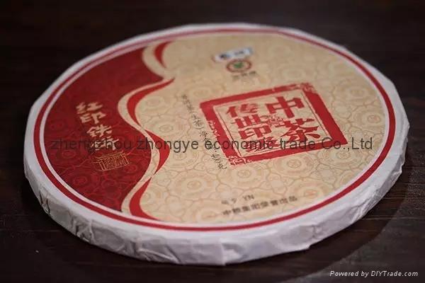 hight quality hongyin tea yunnan black tea 2
