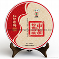 hight quality hongyin tea yunnan black tea 1