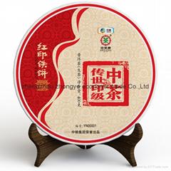 hight quality hongyin tea yunnan black tea