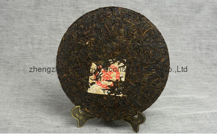 hight quality hongyin tea yunnan black tea 3