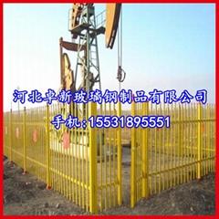 广西生产玻璃钢护栏