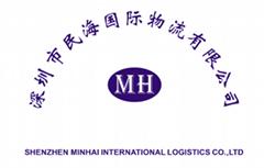 深圳市民海國際物流有限公司