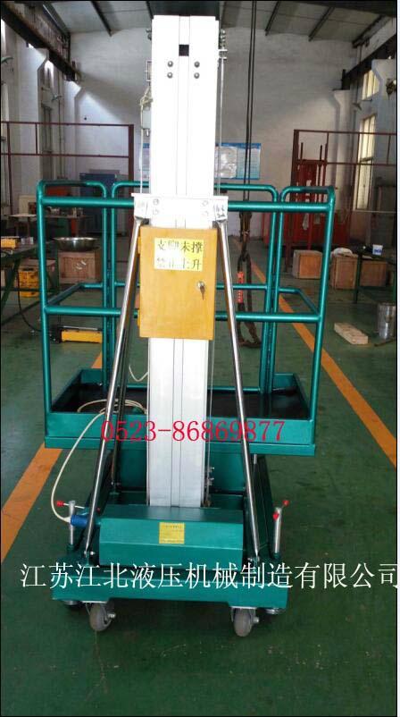 铝合金双桅柱高空作业平台 1