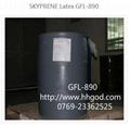 MMA接枝型氯丁胶乳持粘性强GFL-890 2