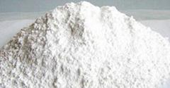 Barium sulfate(Barium Sulphate)barite powder