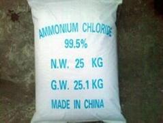 Ammonium Chloride( ammon