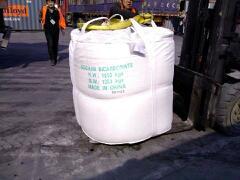 sodium bicarbonate(SODA ASH LIGHT)