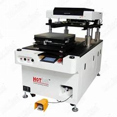 陶瓷电容、介质天线、RFID、芯片厚膜丝印机